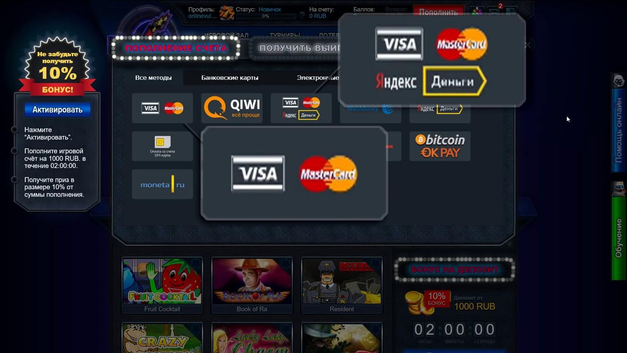 Игровые автоматы пирамида онлайн играть бесплатно и без регистрации