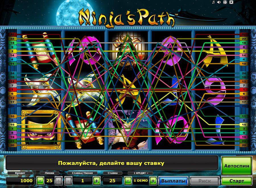 Игровой автомат с розами и свечами