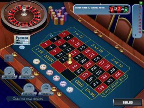 Игровые автоматы новоматик i играть онлайн